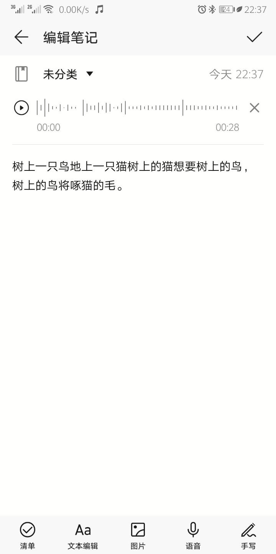 Screenshot_20190822_223727_com.example.android.notepad.jpg
