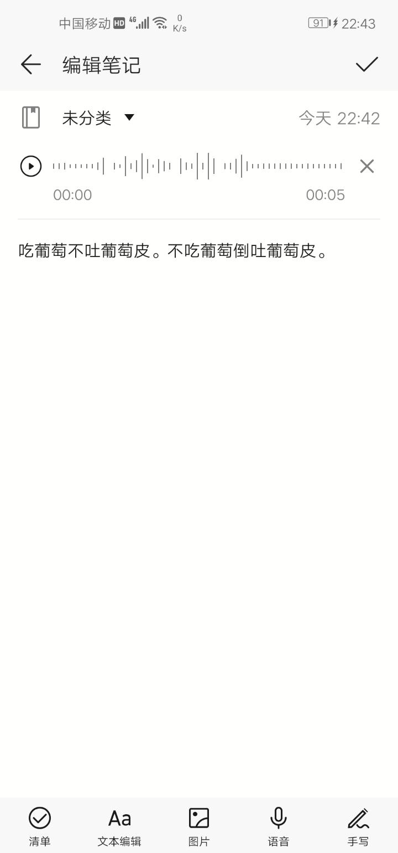 Screenshot_20190822_224327_com.example.android.notepad.jpg