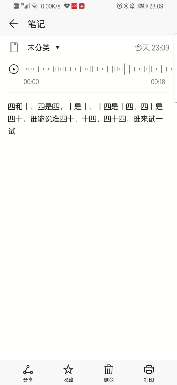 Screenshot_20190822_230938_com.example.android.notepad.jpg