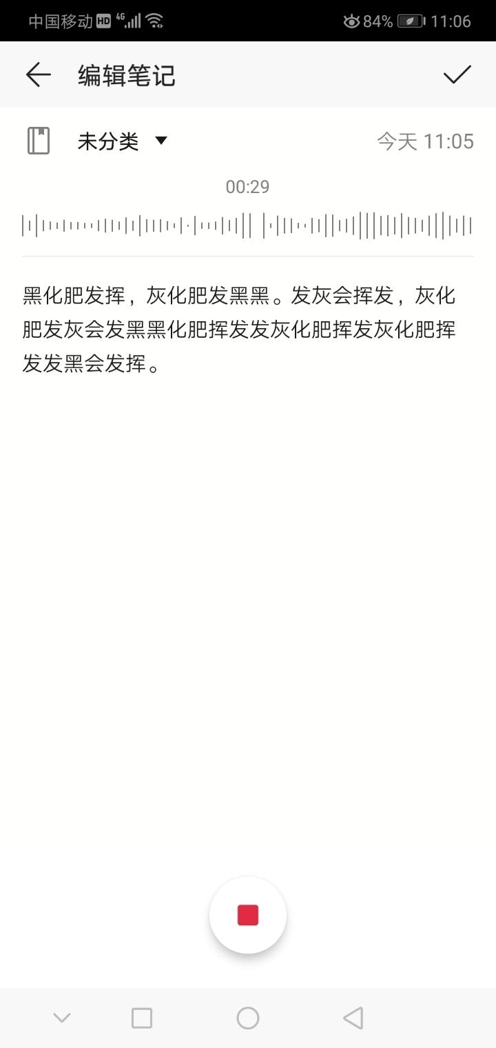Screenshot_20190822_110637_com.example.android.notepad.jpg