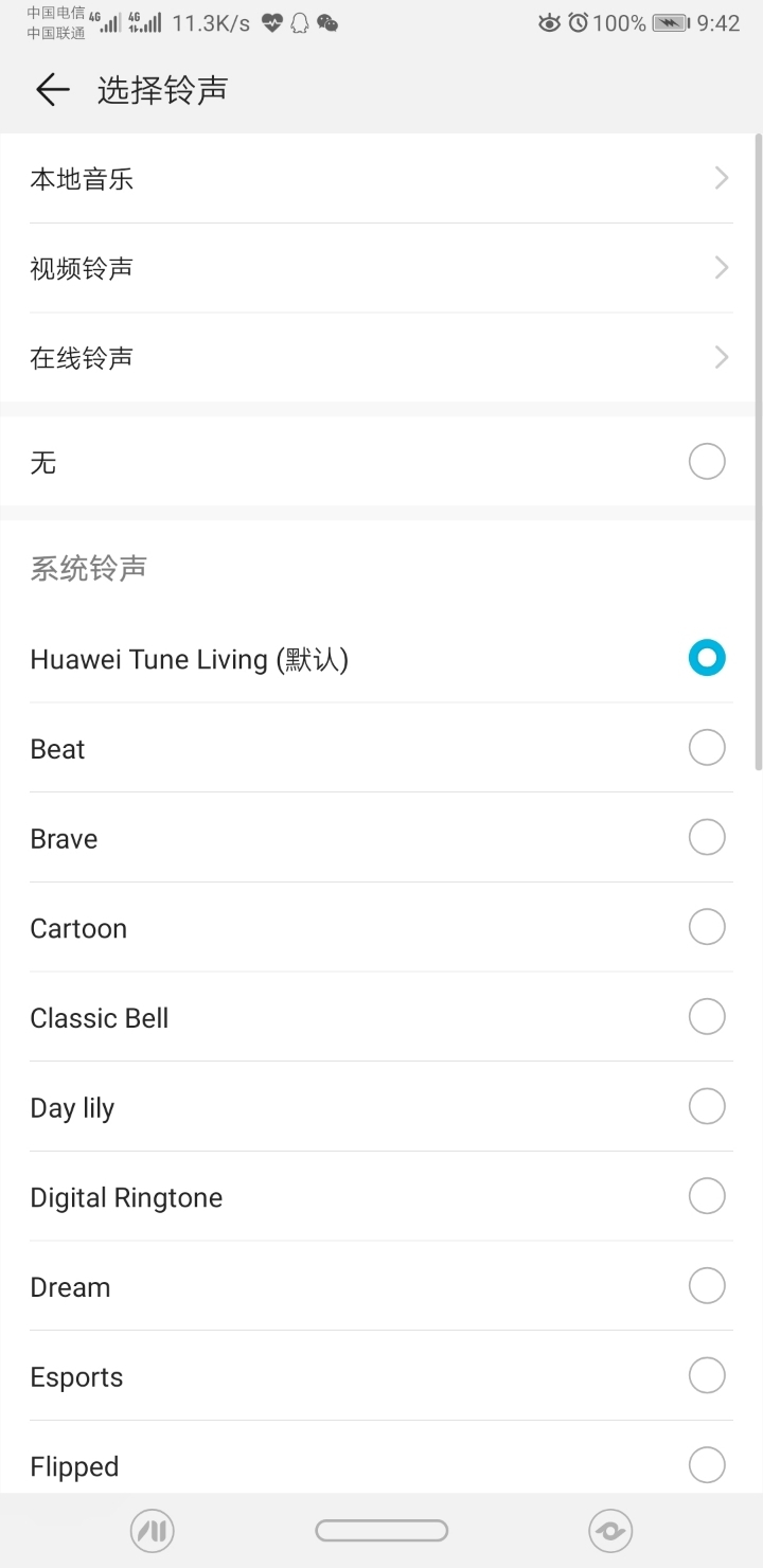 Screenshot_20190824_094245_com.huawei.android.thememanager.jpg