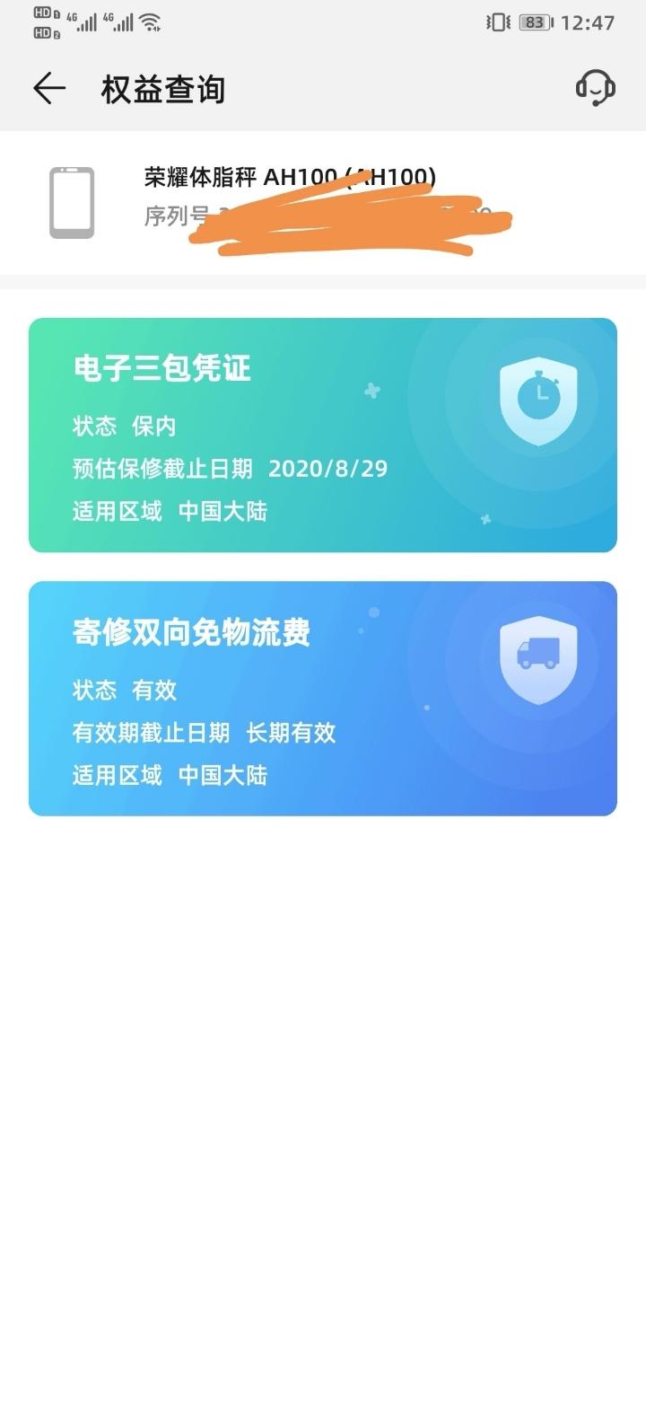 Screenshot_20190824_124940.jpg
