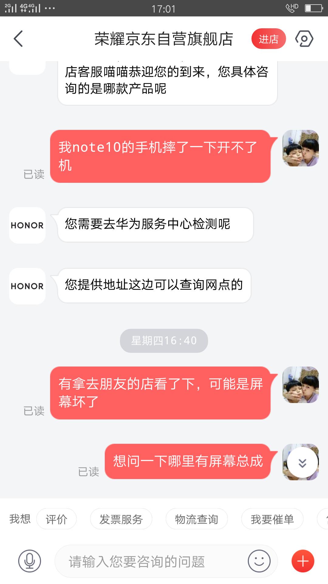Screenshot_2019-08-24-17-01-06-44.png