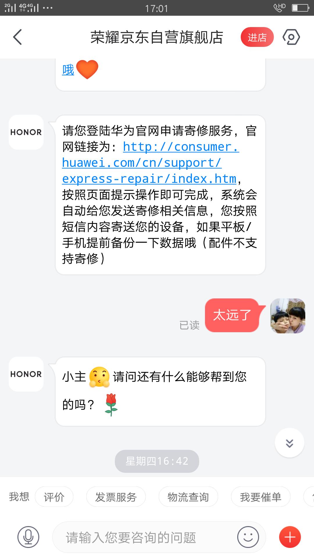 Screenshot_2019-08-24-17-01-24-65.png