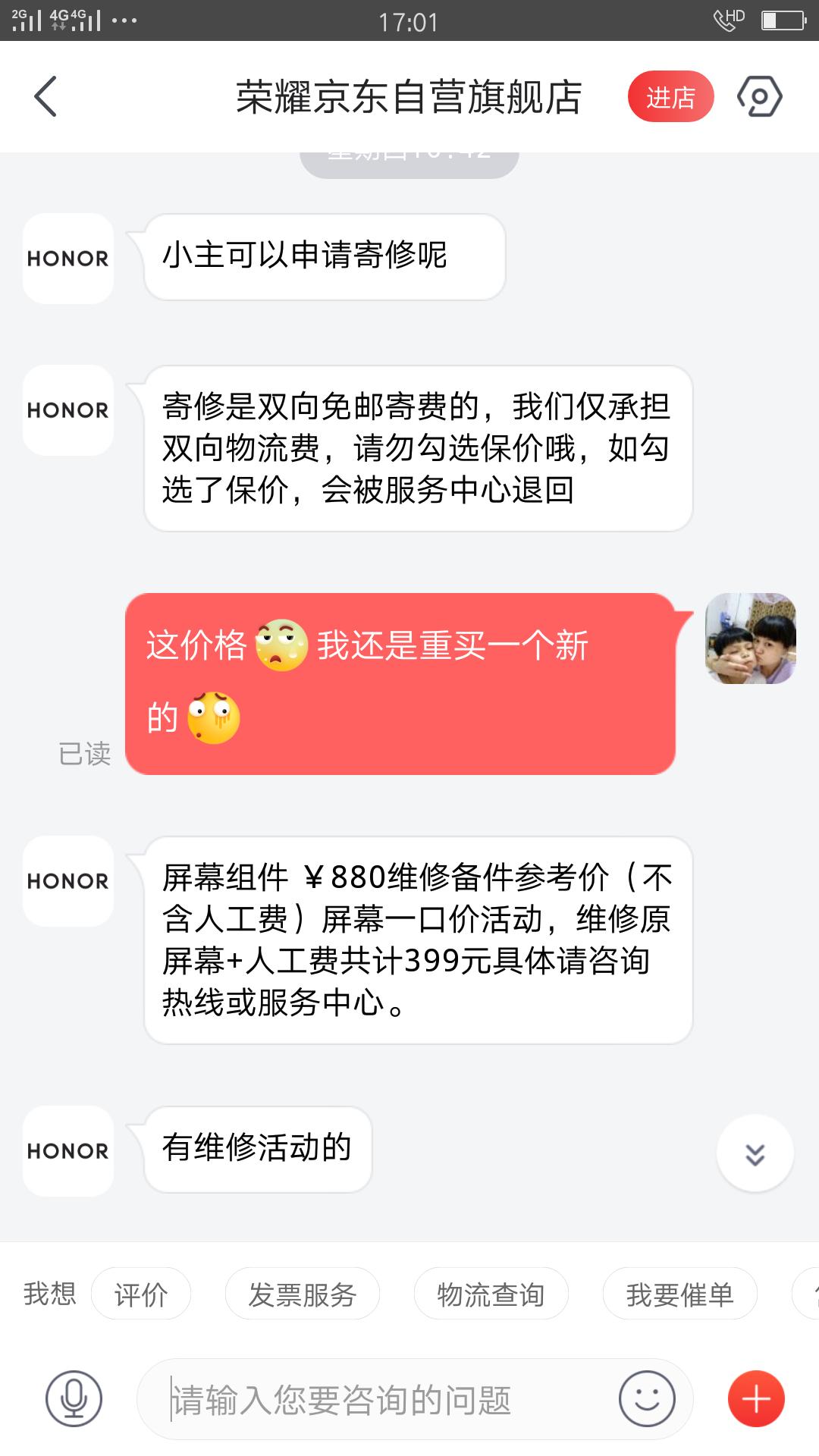 Screenshot_2019-08-24-17-01-30-18.png