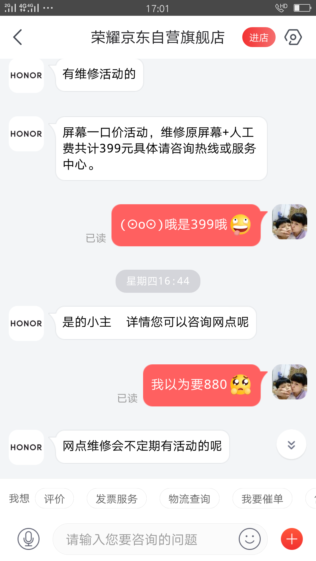 Screenshot_2019-08-24-17-01-35-66.png