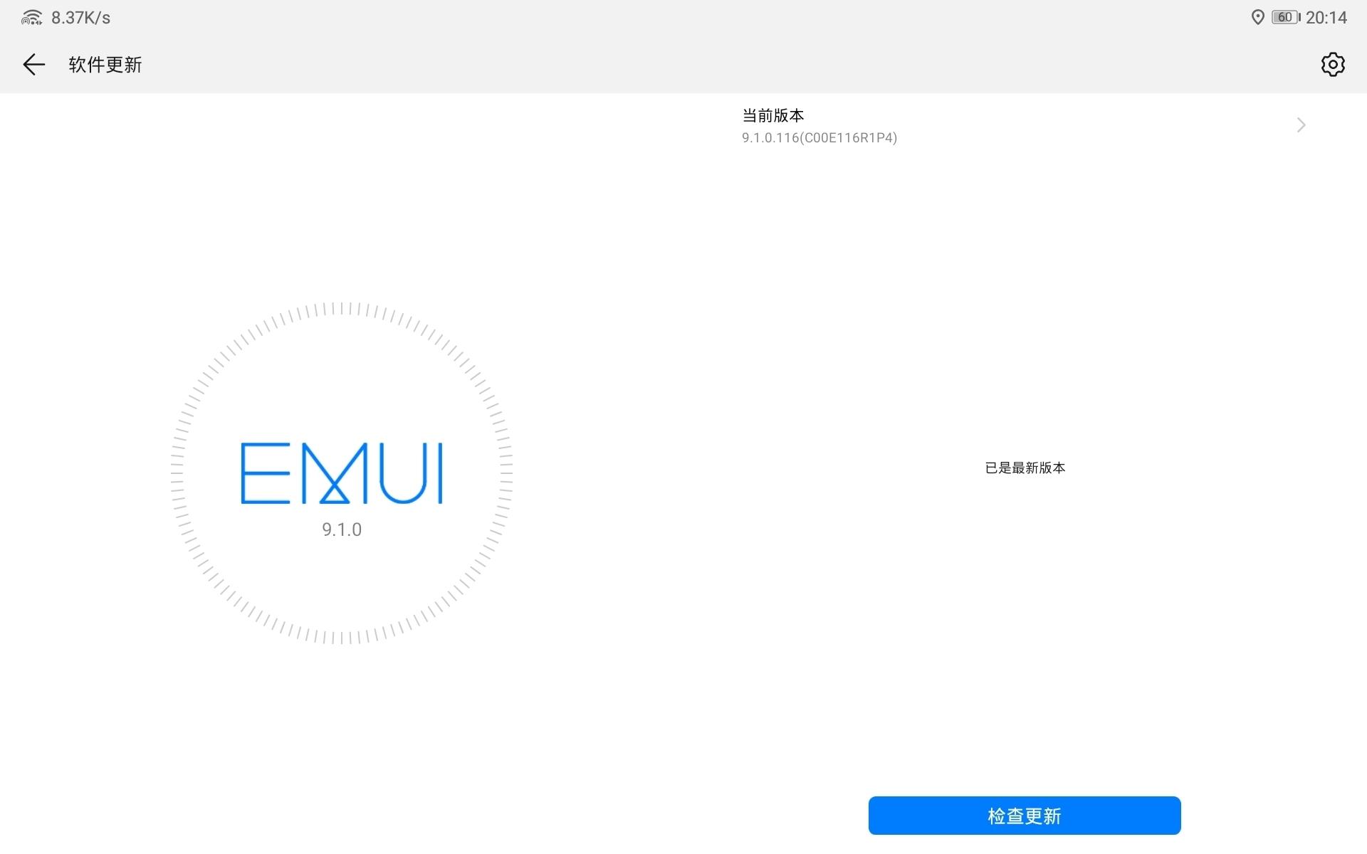Screenshot_20190824_201437_com.huawei.android.hwouc.jpg