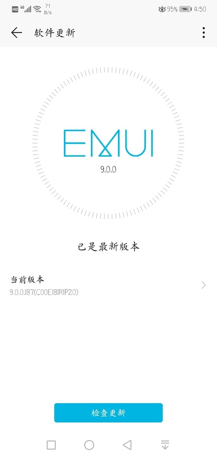 Screenshot_20190825_045049_com.huawei.android.hwouc.jpg