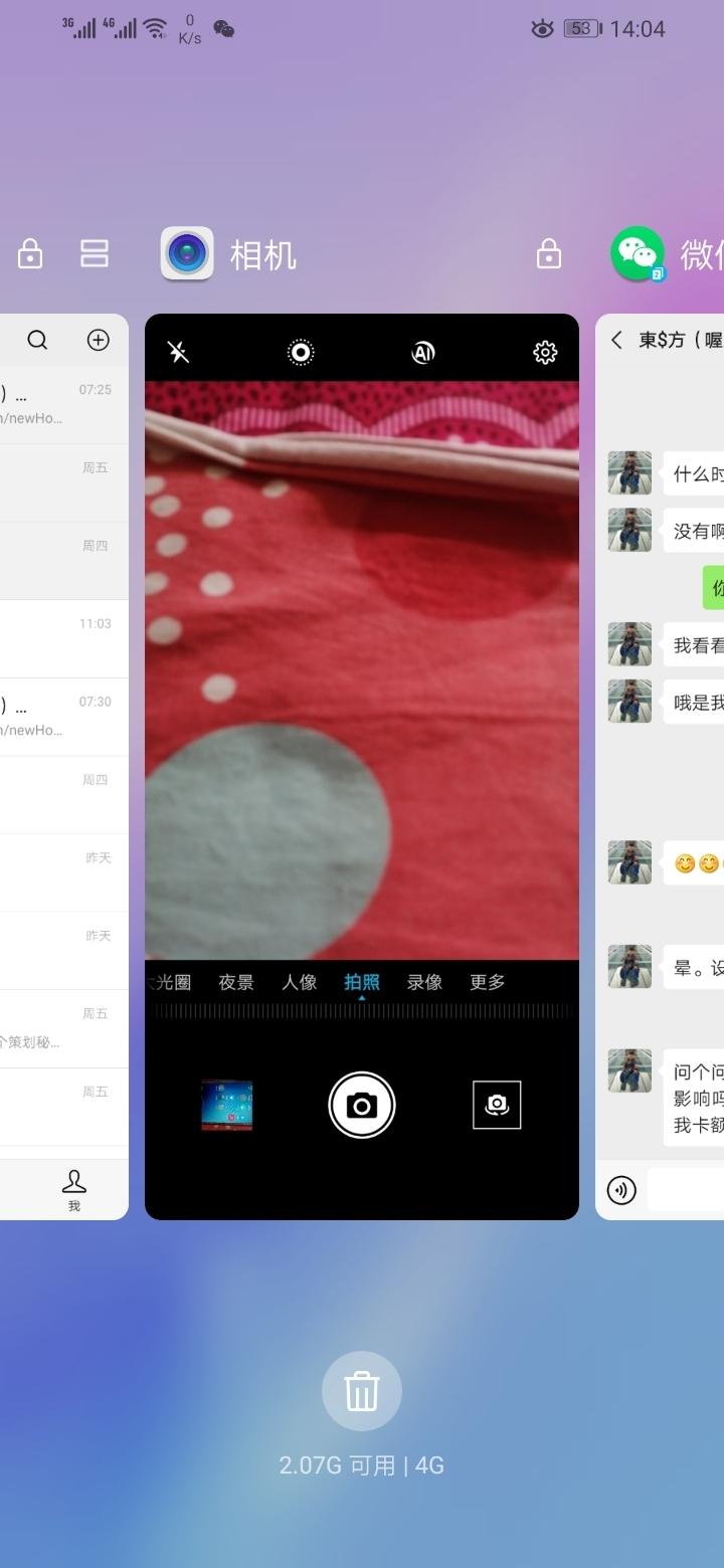 Screenshot_20190825_140427_com.huawei.android.launcher.jpg