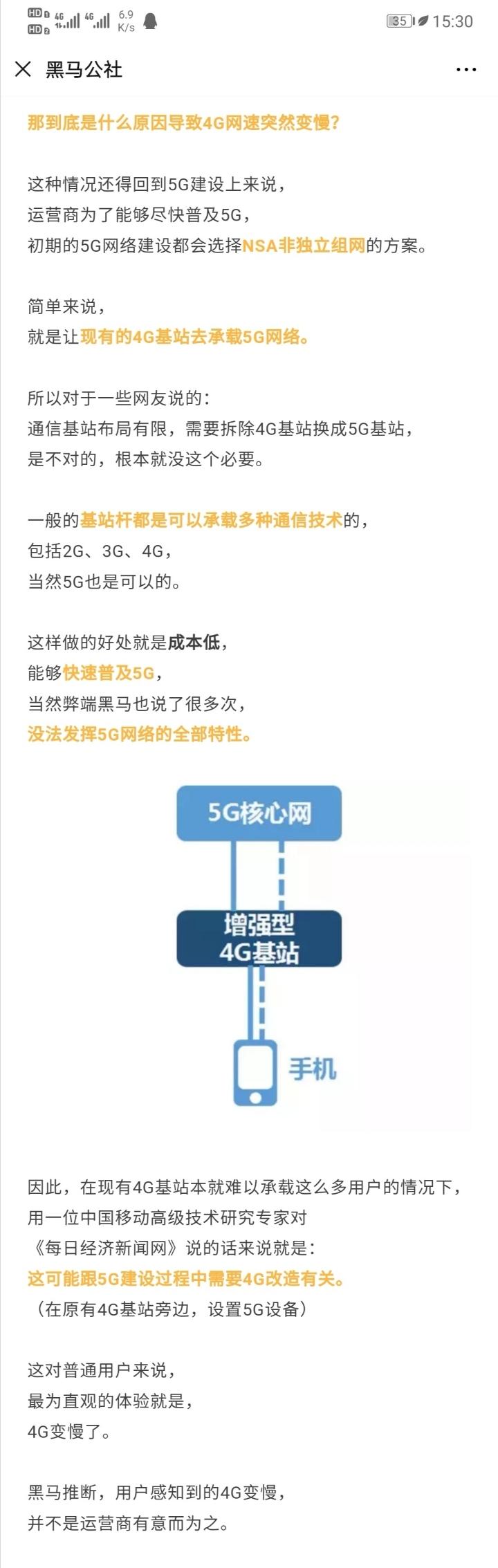 Screenshot_20190825_153024.jpg
