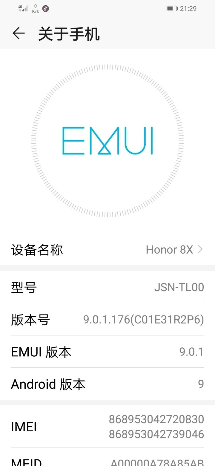Screenshot_20190825_212931_com.android.settings.jpg