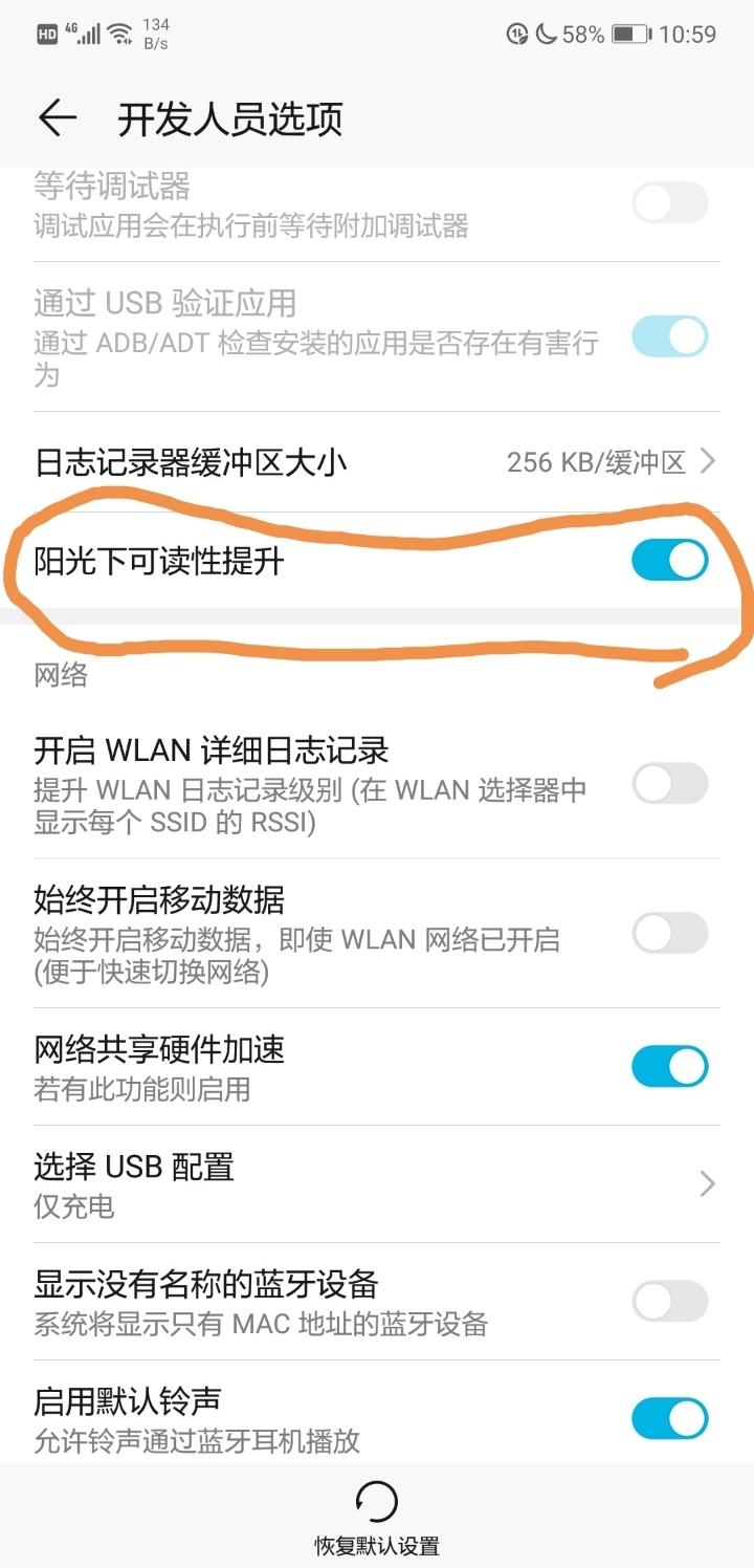Screenshot_20190825_225949.jpg