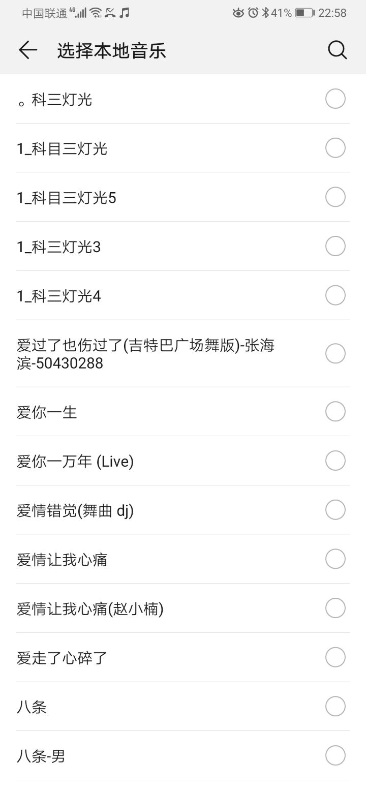 Screenshot_20190825_225839_com.huawei.android.thememanager.jpg
