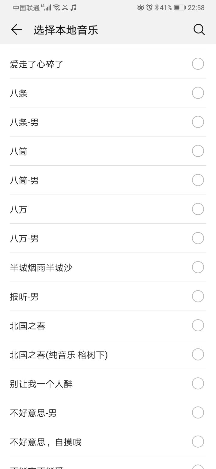 Screenshot_20190825_225852_com.huawei.android.thememanager.jpg