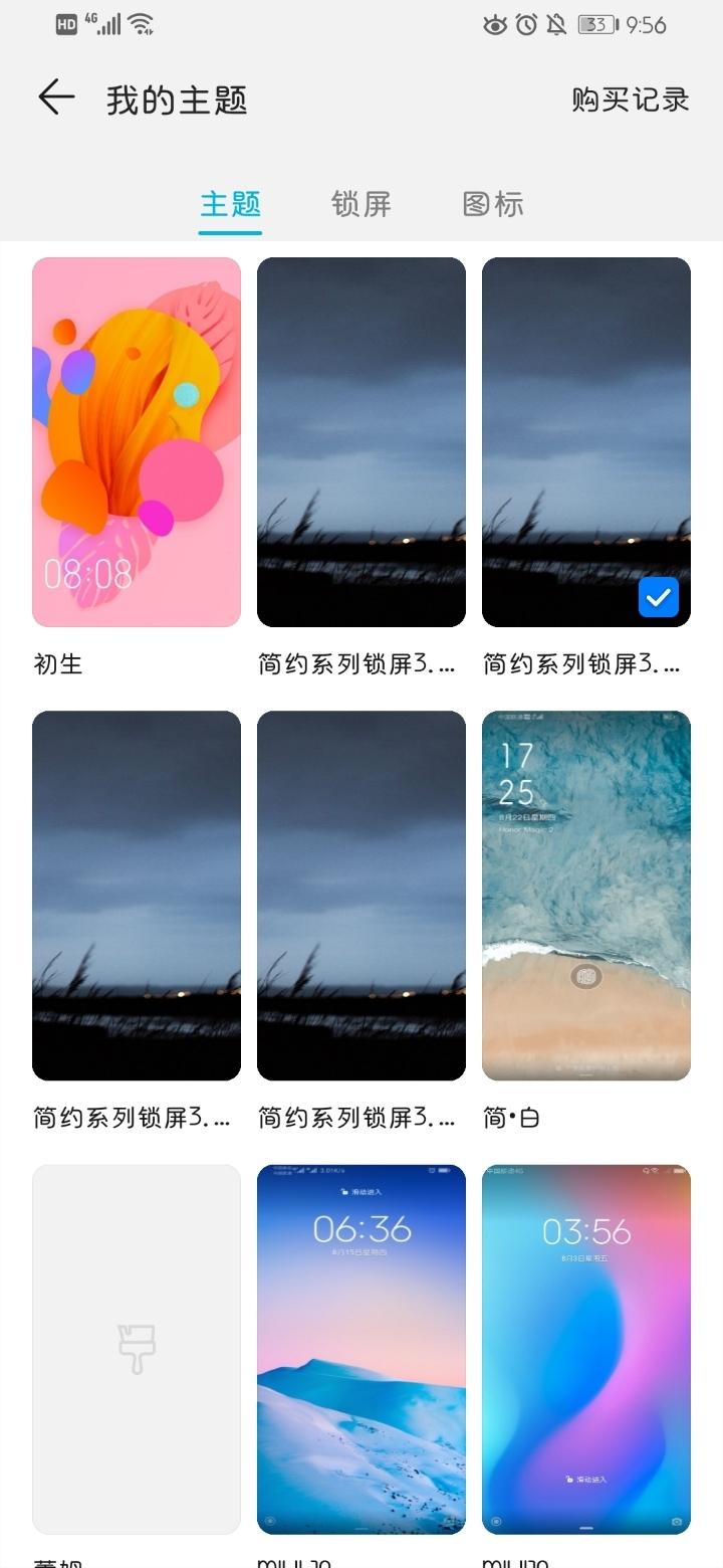 Screenshot_20190826_215634_com.huawei.android.thememanager.jpg