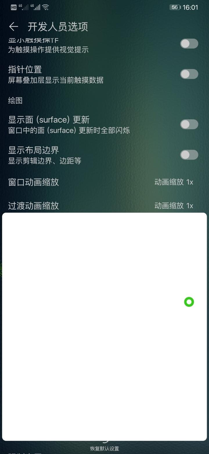 Screenshot_20190829_160139_com.android.settings.jpg