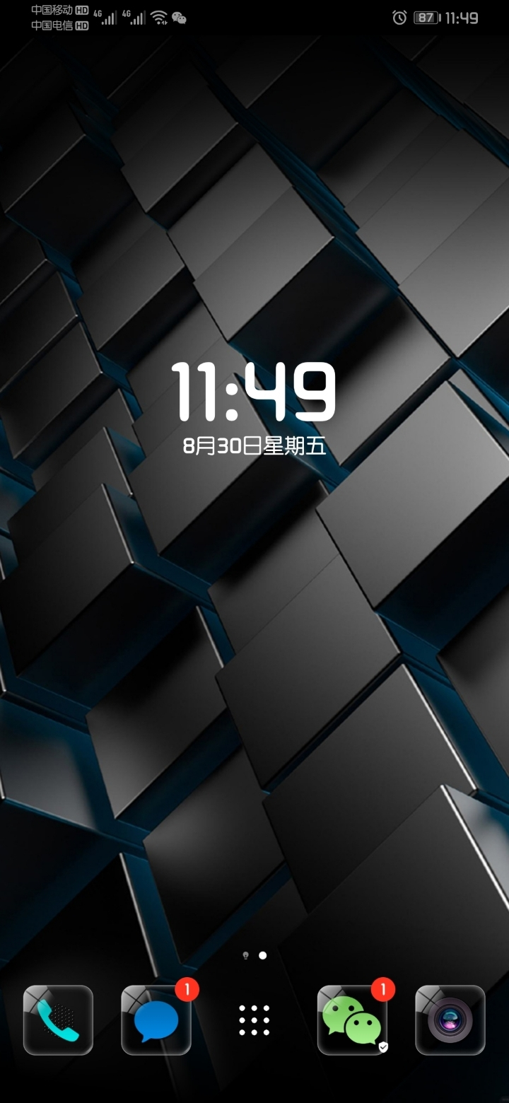 Screenshot_20190830_114928_com.huawei.android.launcher.jpg