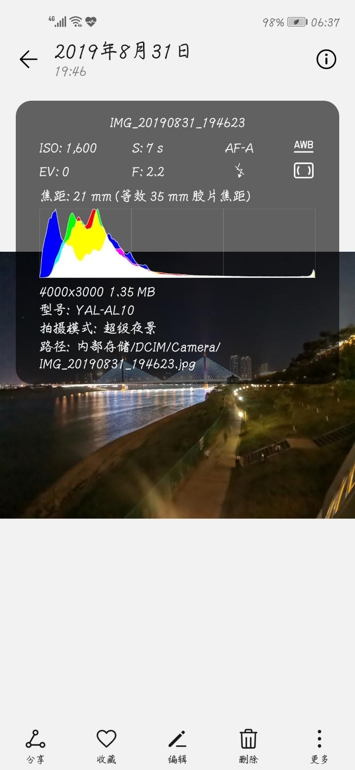 Screenshot_20190901_063701_com.android.gallery3d.jpg
