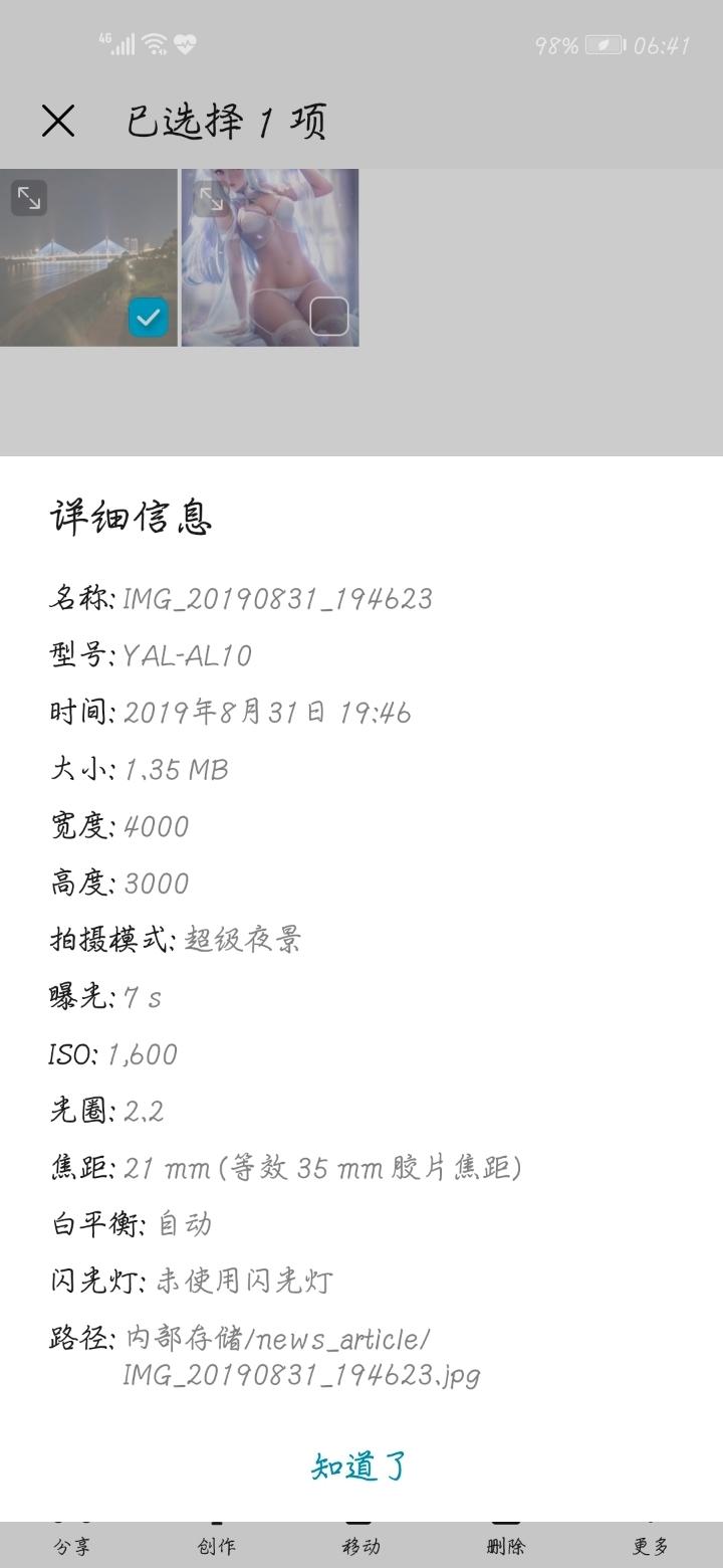 Screenshot_20190901_064144_com.android.gallery3d.jpg