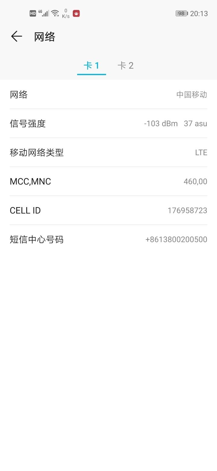 Screenshot_20190901_201301_com.android.settings.jpg
