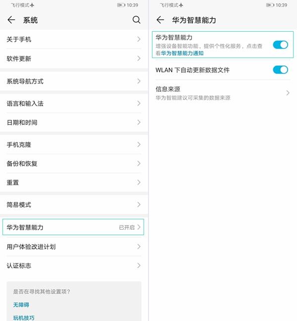 Screenshot_20190902_103925_com.huawei.pengine.jpg