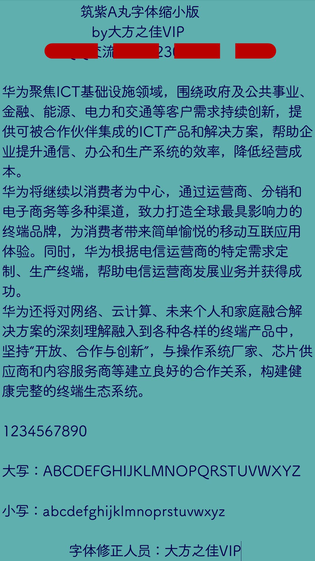 QQ图片20190902161515.png