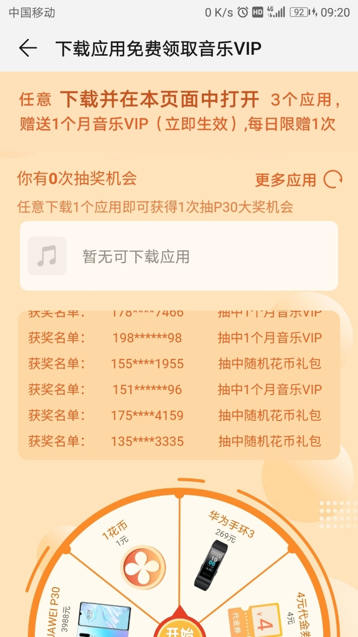 Screenshot_20190905-092053.jpg
