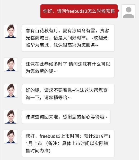Screenshot_20190907_154701.jpg