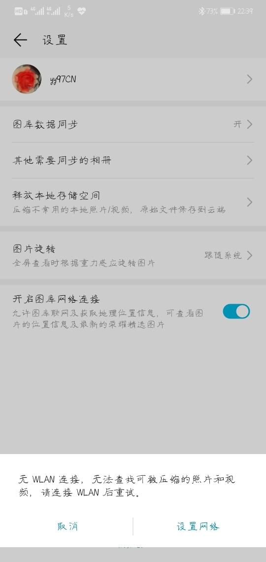 Screenshot_20190906_223910_com.android.gallery3d.jpg