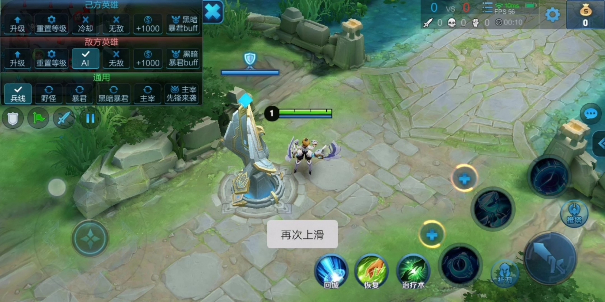 Screenshot_20190907_214920_com.huawei.himovie.jpg