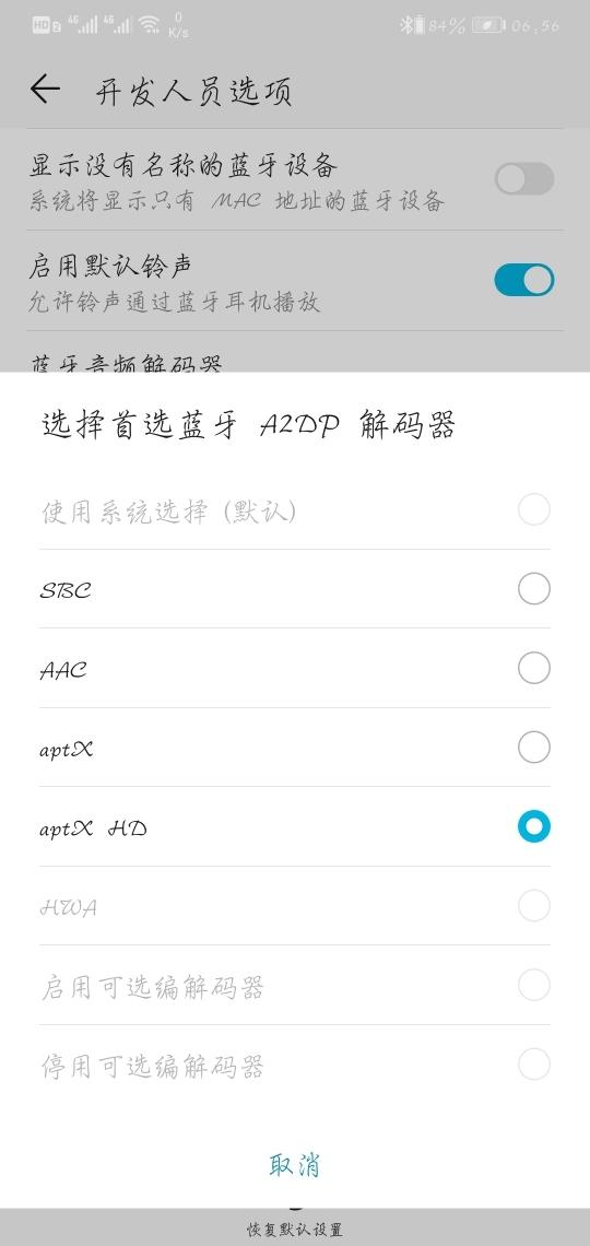 Screenshot_20190908_065622_com.android.settings.jpg