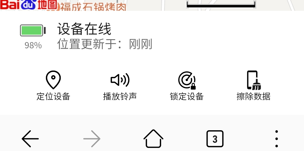 Screenshot_20190908_082218_com.huawei.browser.png