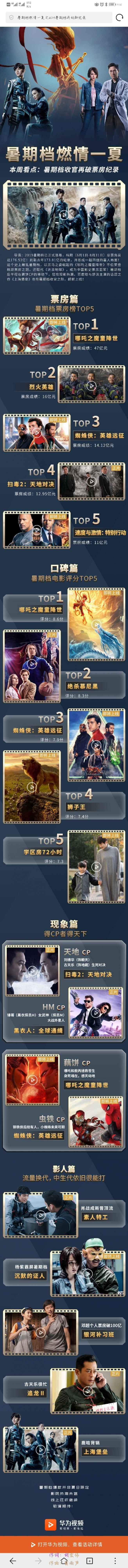 Screenshot_20190908_164005_com.huawei.browser.jpg