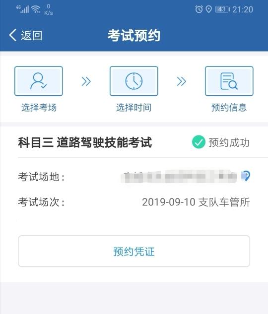 Screenshot_20190909_212110.jpg