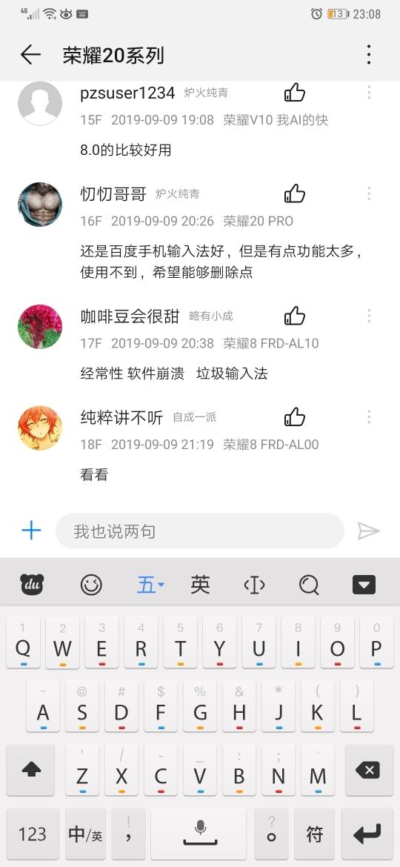 Screenshot_20190909_230821_com.huawei.fans.jpg