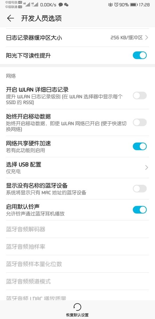 Screenshot_20190910_172847_com.android.settings.jpg