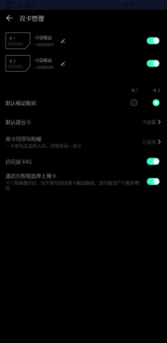 Screenshot_20190910_182222_com.huawei.android.dsdscardmanager.jpg
