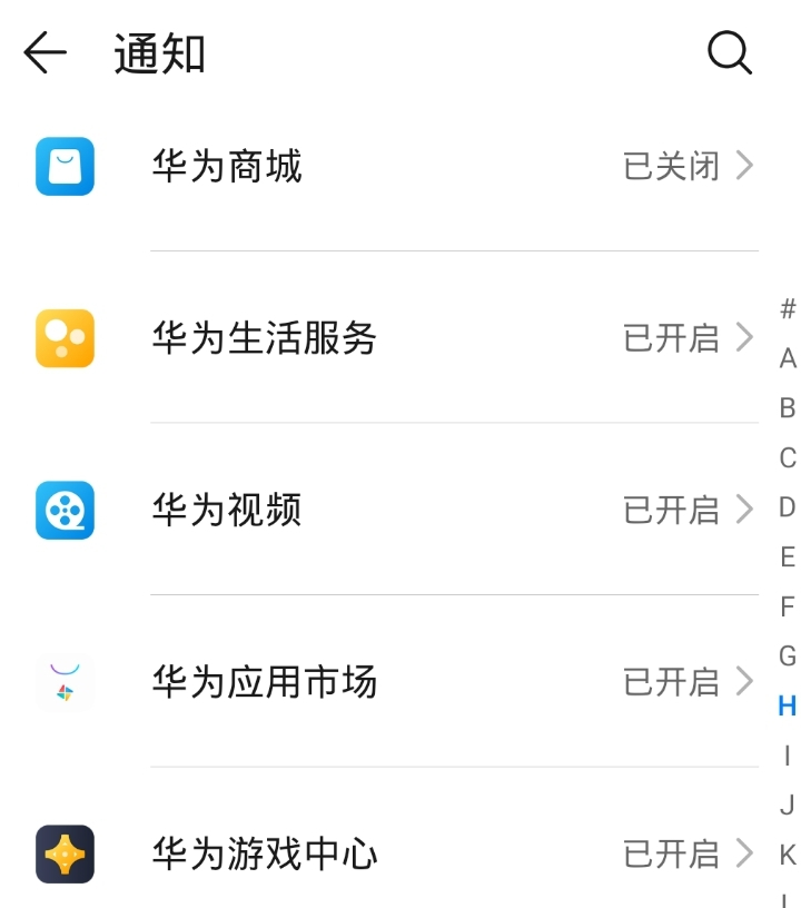 Screenshot_20190911_000701_com.huawei.systemmanager.png