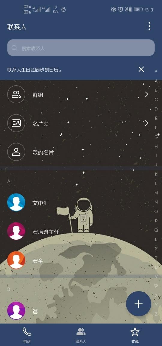 Screenshot_20190911_001054_com.android.contacts.jpg
