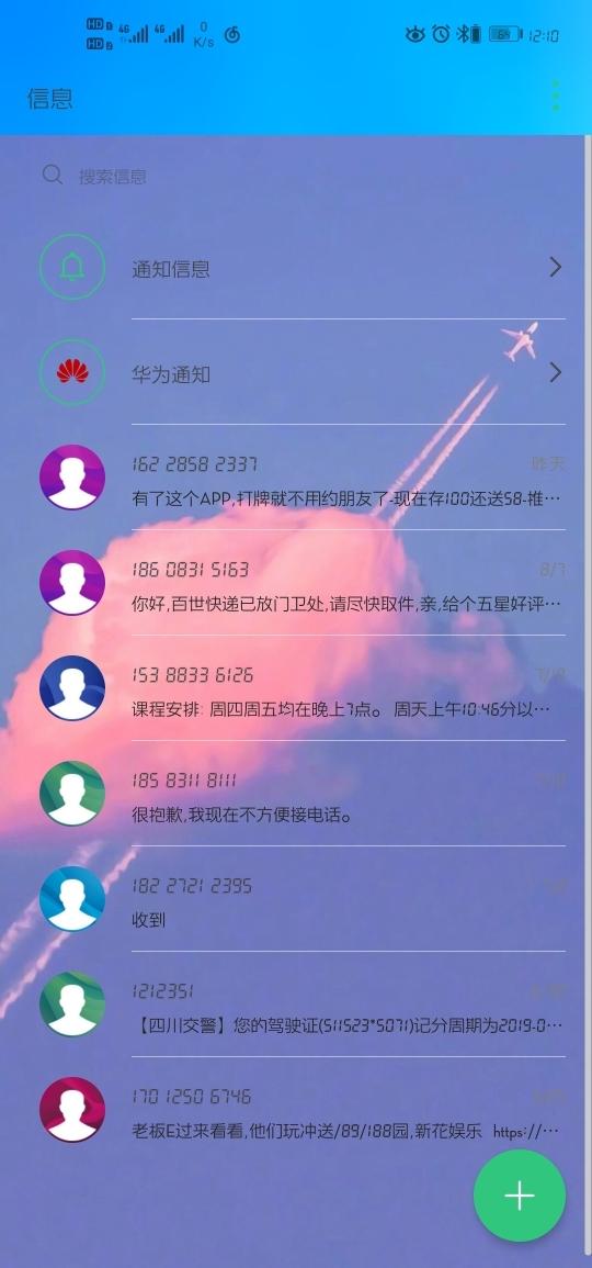 Screenshot_20190911_001050_com.android.mms.jpg