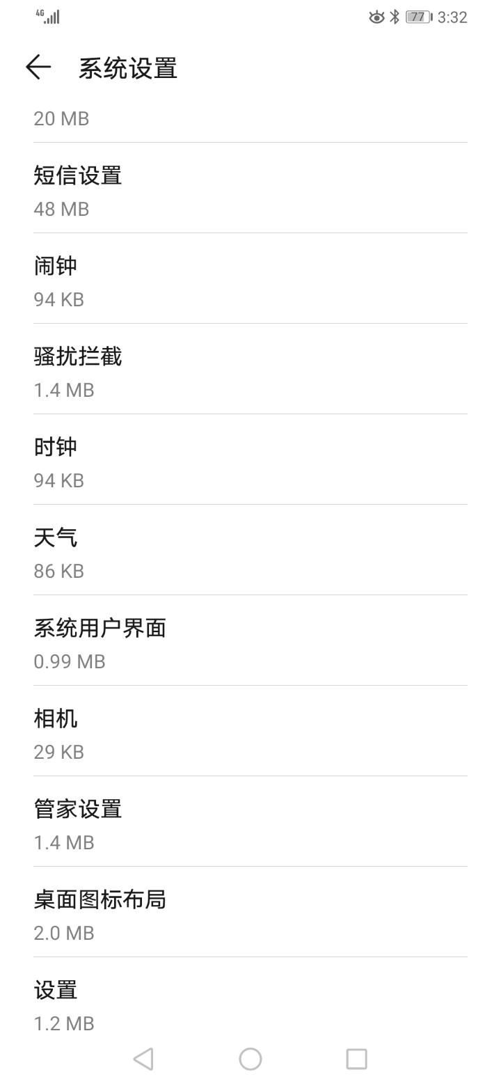 Screenshot_20190910_153202_com.hicloud.android.clone.jpg