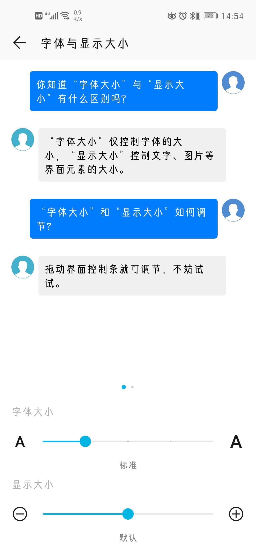 Screenshot_20190911_145422_com.android.settings.jpg