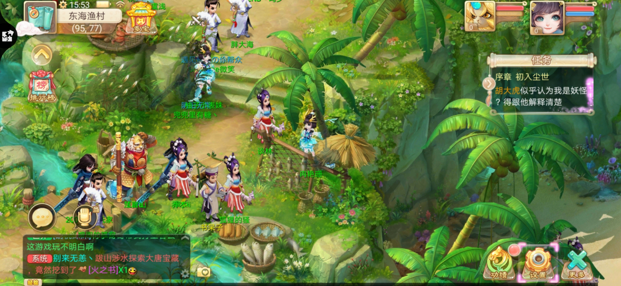 Screenshot_20190911_155315_com.netease.dhxy.huawe.jpg
