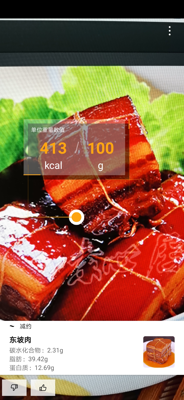 Screenshot_20190911_163949_com.huawei.scanner.jpg