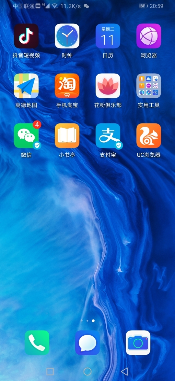 Screenshot_20190911_205948_com.huawei.android.launcher.jpg