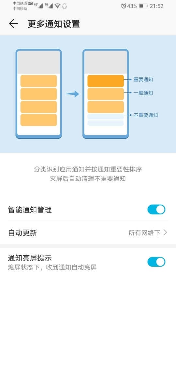 Screenshot_20190911_215202_com.android.settings.jpg