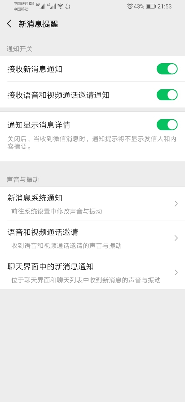 Screenshot_20190911_215326_com.tencent.mm.jpg