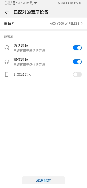 Screenshot_20190911_220629_com.android.settings.jpg