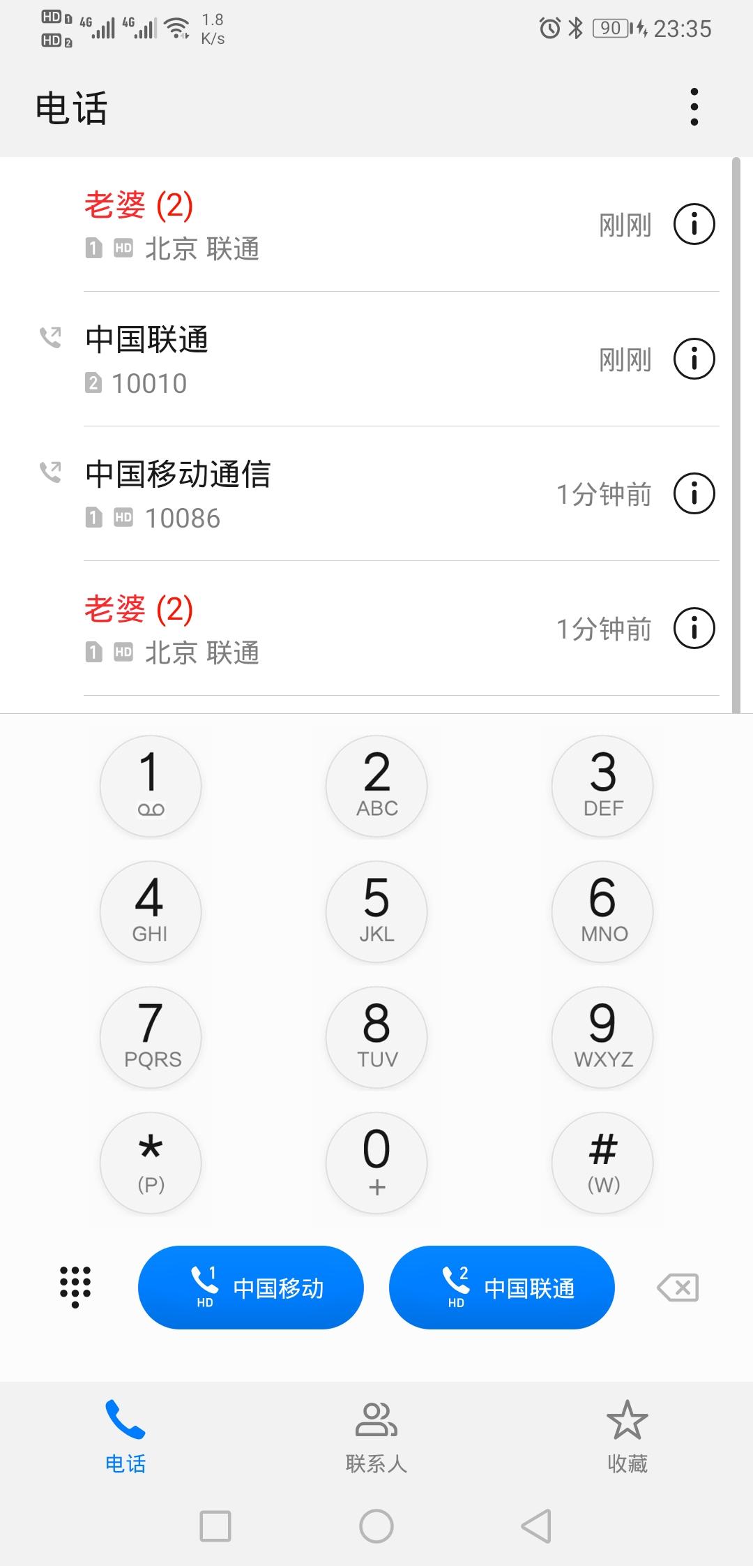 Screenshot_20190911_233546_com.android.contacts.jpg