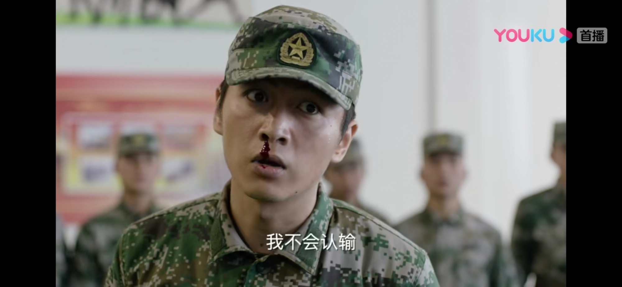 Screenshot_20190912_090836_com.huawei.himovie.jpg